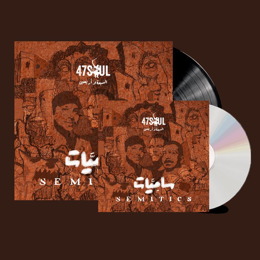 Buy Online 47SOUL - Semitics CD + Vinyl