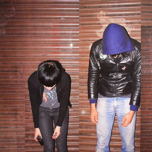 Buy Online Different Recordings - Crystal Castles