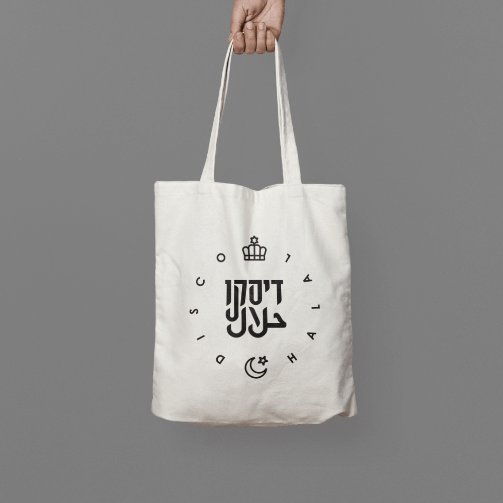 Buy Online Disco Halal - Tote Bag