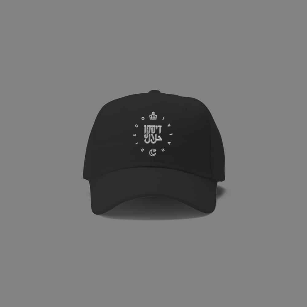 Buy Online Disco Halal - Disco Halal Cap - Limited Edition