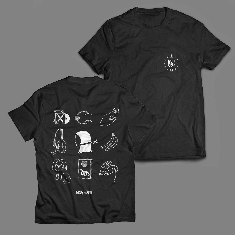 Buy Online Disco Halal - The Rina Namiki Illustrated T-Shirt (Black)