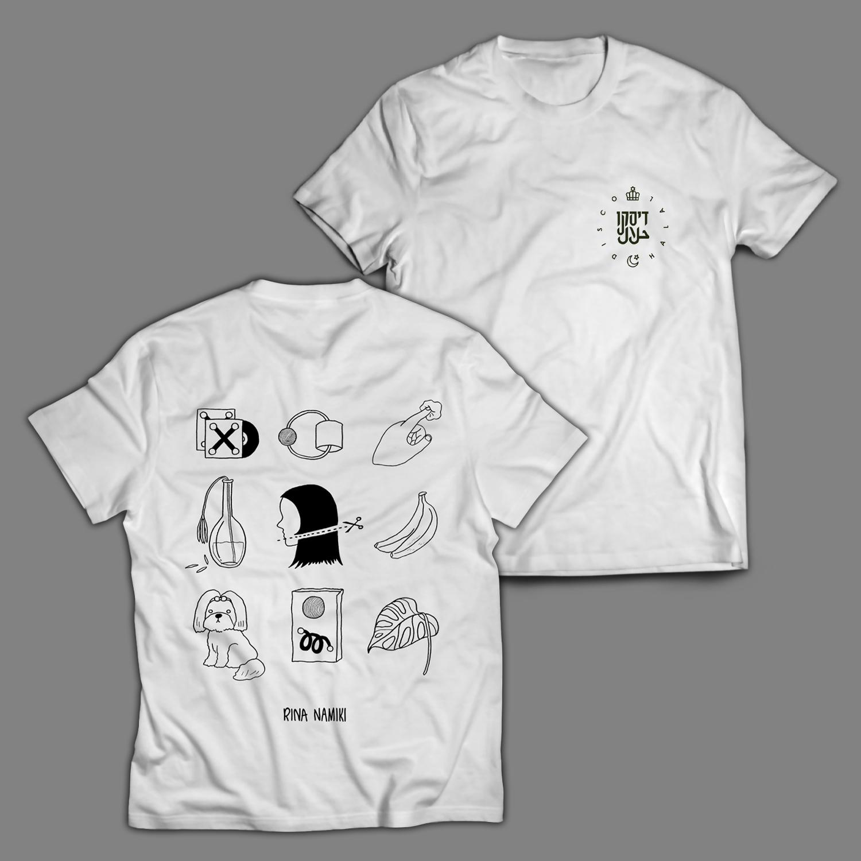 Buy Online Disco Halal - The Rina Namiki Illustrated T-Shirt (White)