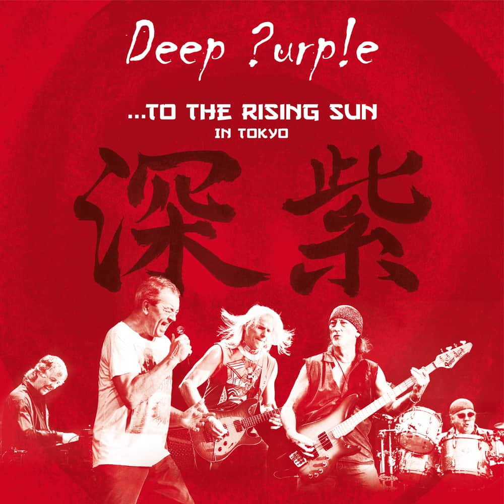 Buy Online Deep Purple - ...To The Rising Sun (In Tokyo)