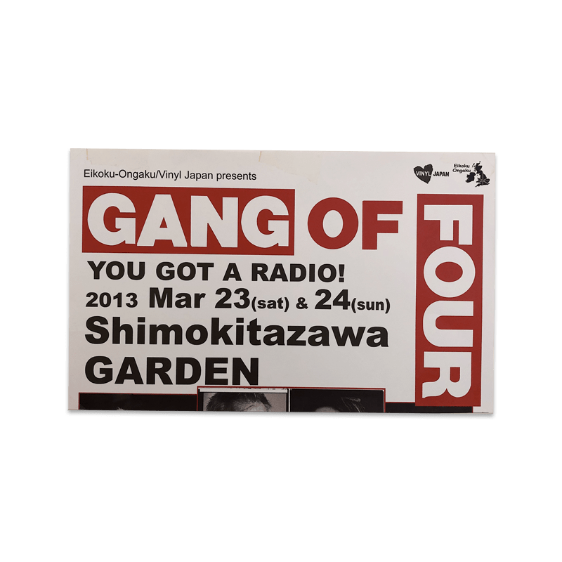 Buy Online Gang of Four - Vinyl Japan Poster
