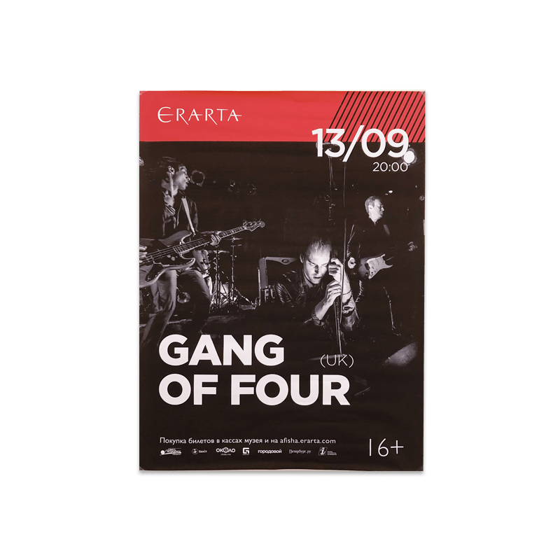 Buy Online Gang of Four - Russia Poster