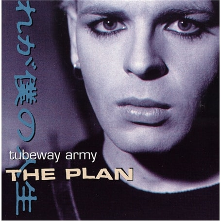 Buy Online Gary Numan - Plan, The