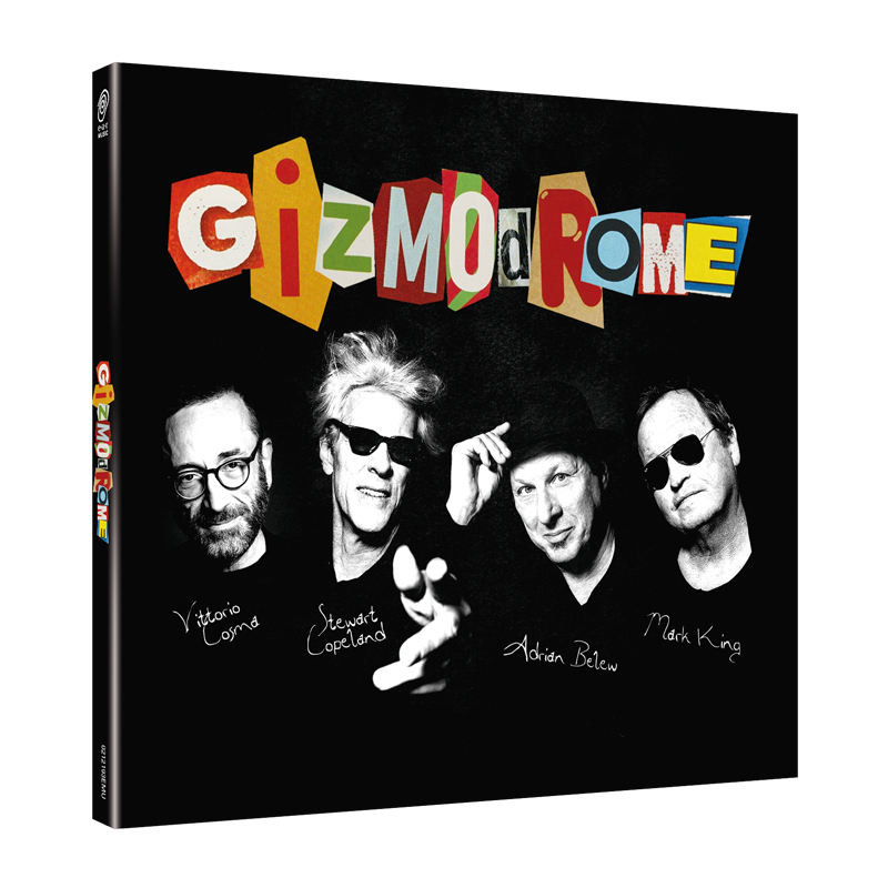Buy Online Gizmodrome - Gizmodrome CD Digipak