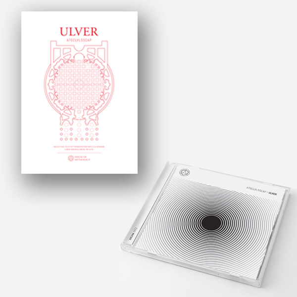 Buy Online Ulver - Ulver - Poster and CD bundle