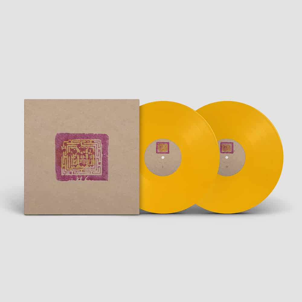Buy Online Current 93 - Sleep Has His House Yellow DLP