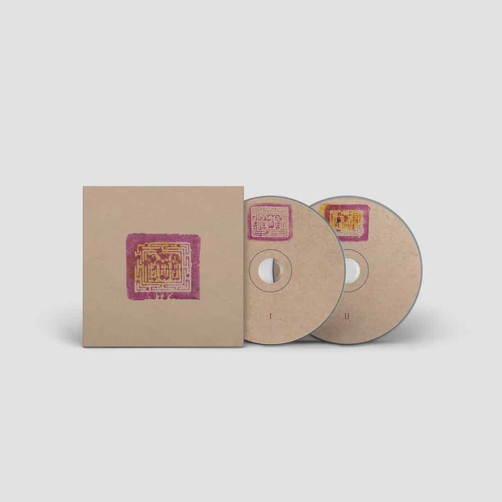 Buy Online Current 93 - Sleep Has His House Double CD