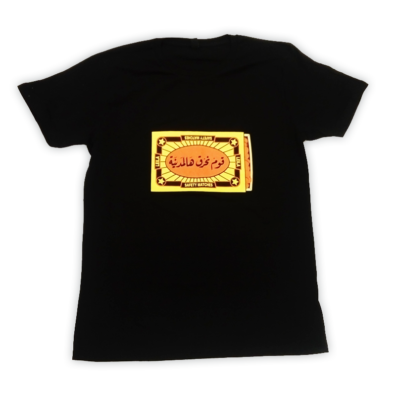 Buy Online Mashrou Leila - Matchbox T-Shirt (Black)