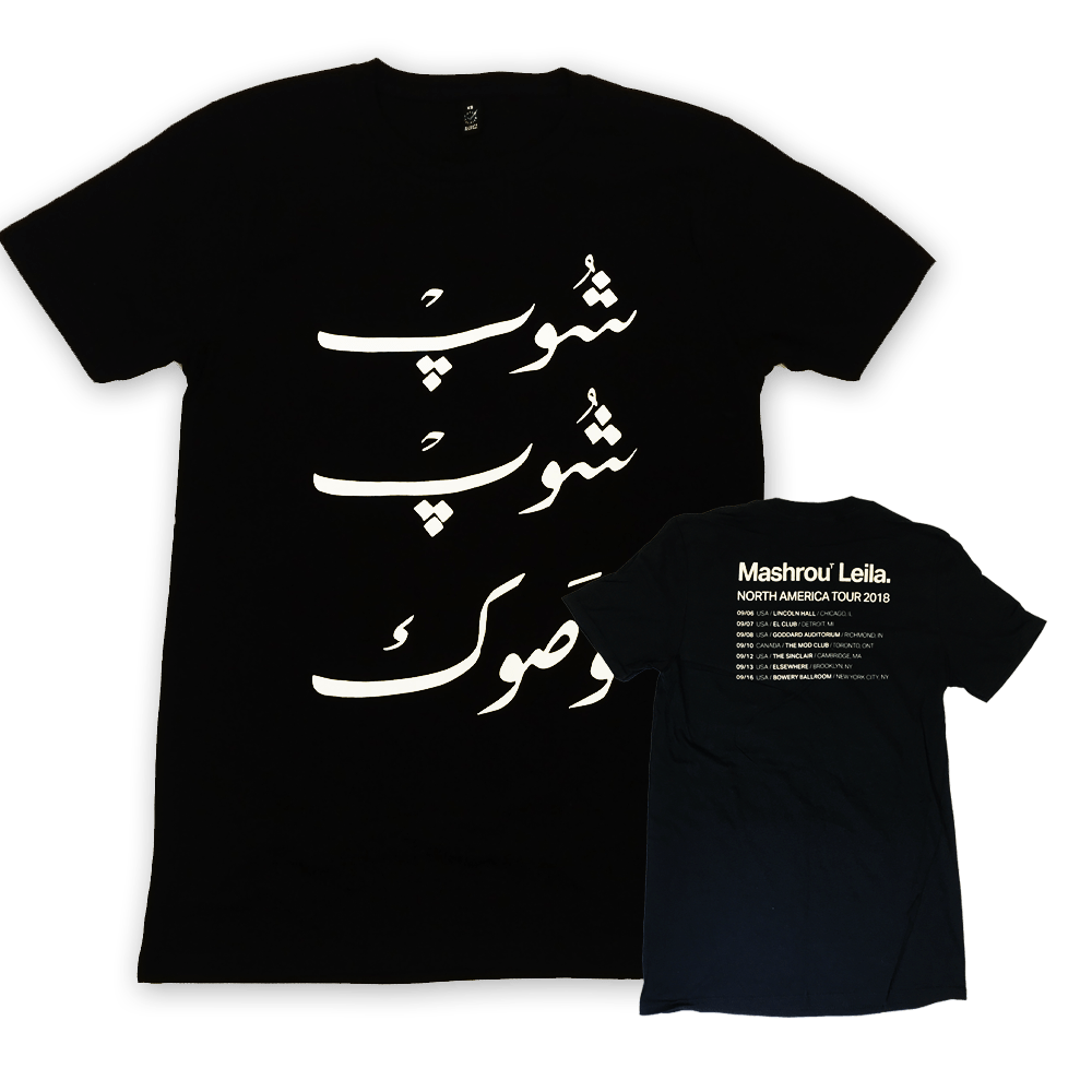 Buy Online Mashrou Leila - Shoop Shoop  Limited Edition US Tour T-Shirt
