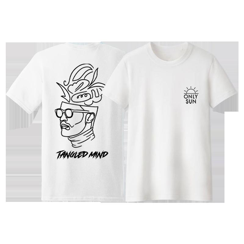 Buy Online Only Sun - Tangled Mind T-Shirt (White)
