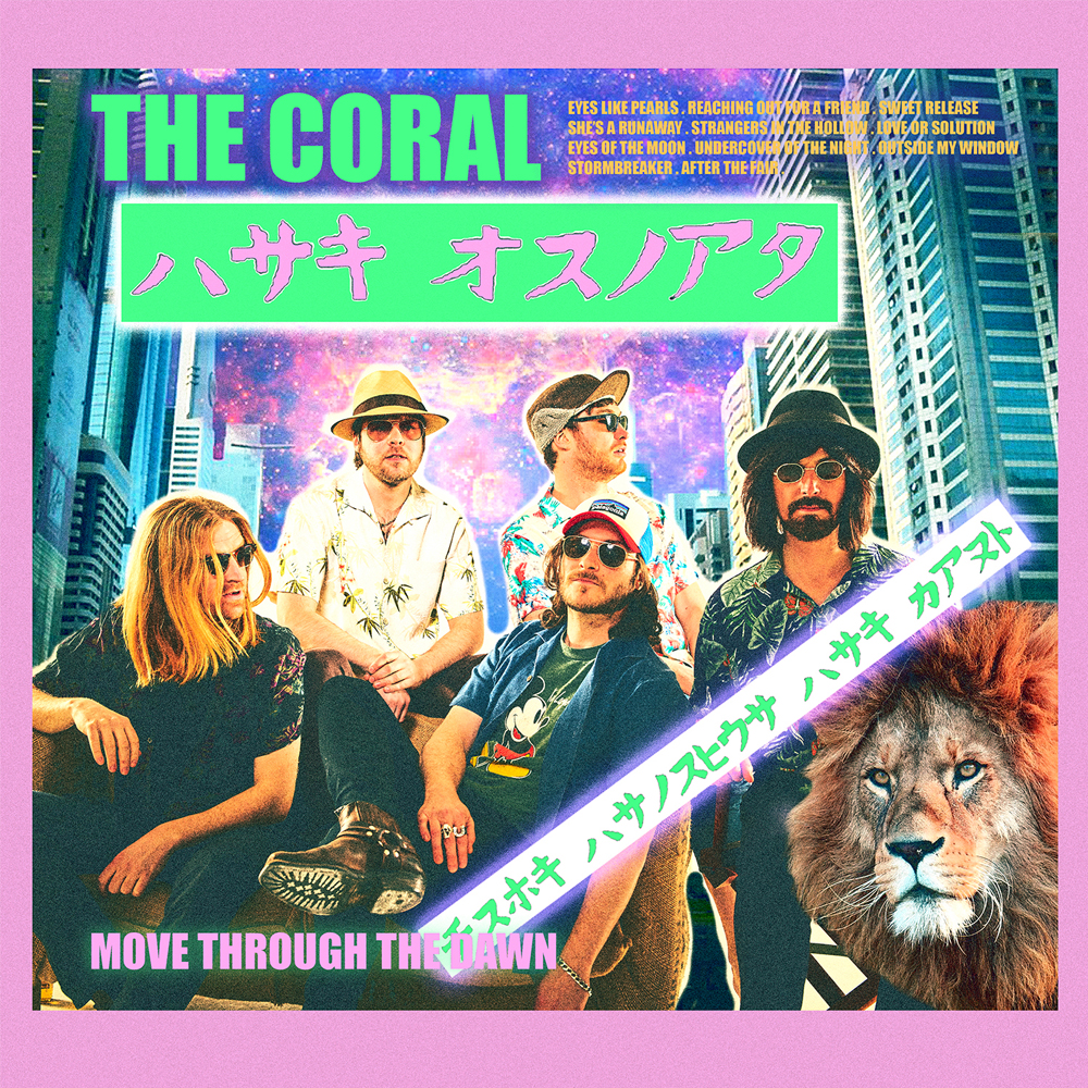 Buy Online The Coral - Move Through The Dawn Digital Download