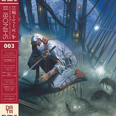Buy Online Various Artists - Shinobi III: Return Of The Ninja Master OST Vinyl