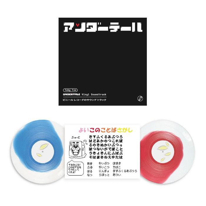 Buy Online Toby Fox - Undertale : Japan Edition Translucent Colour-In-Colour Double Vinyl