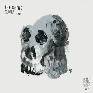 Buy Online The Shins - Waimanalo 7-Inch Vinyl