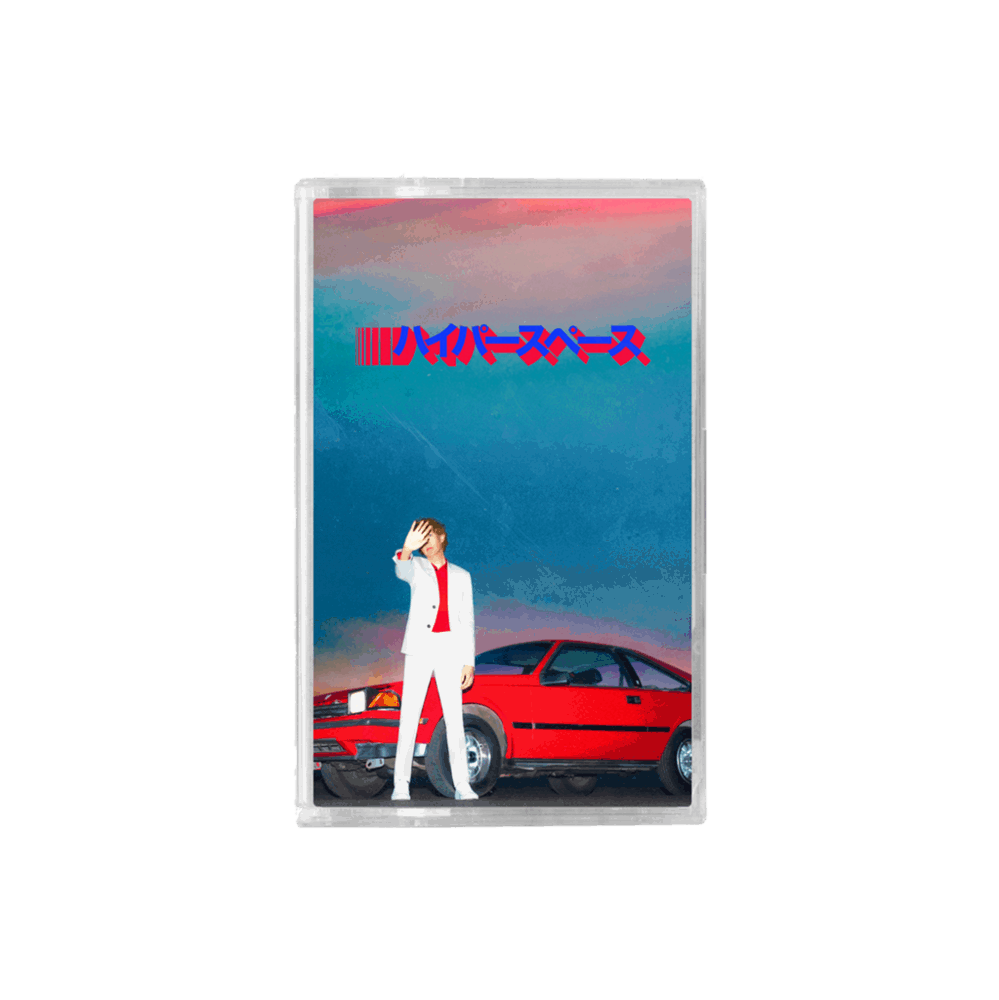 Hyperspace Cassette