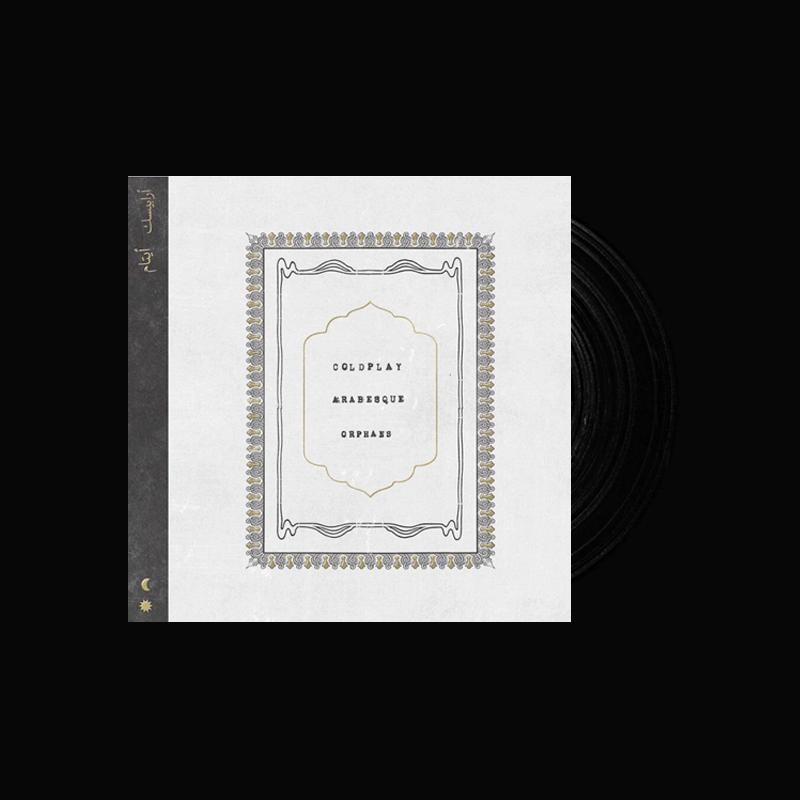 Buy Online Coldplay - Orphans /Arabesque 7-Inch Vinyl