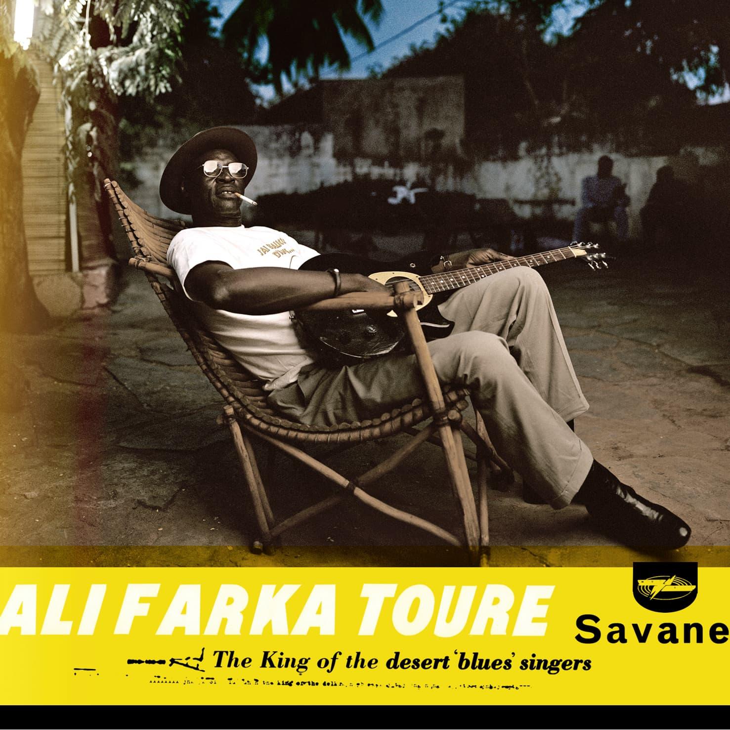 Buy Online Ali Farka Touré - Savane CD