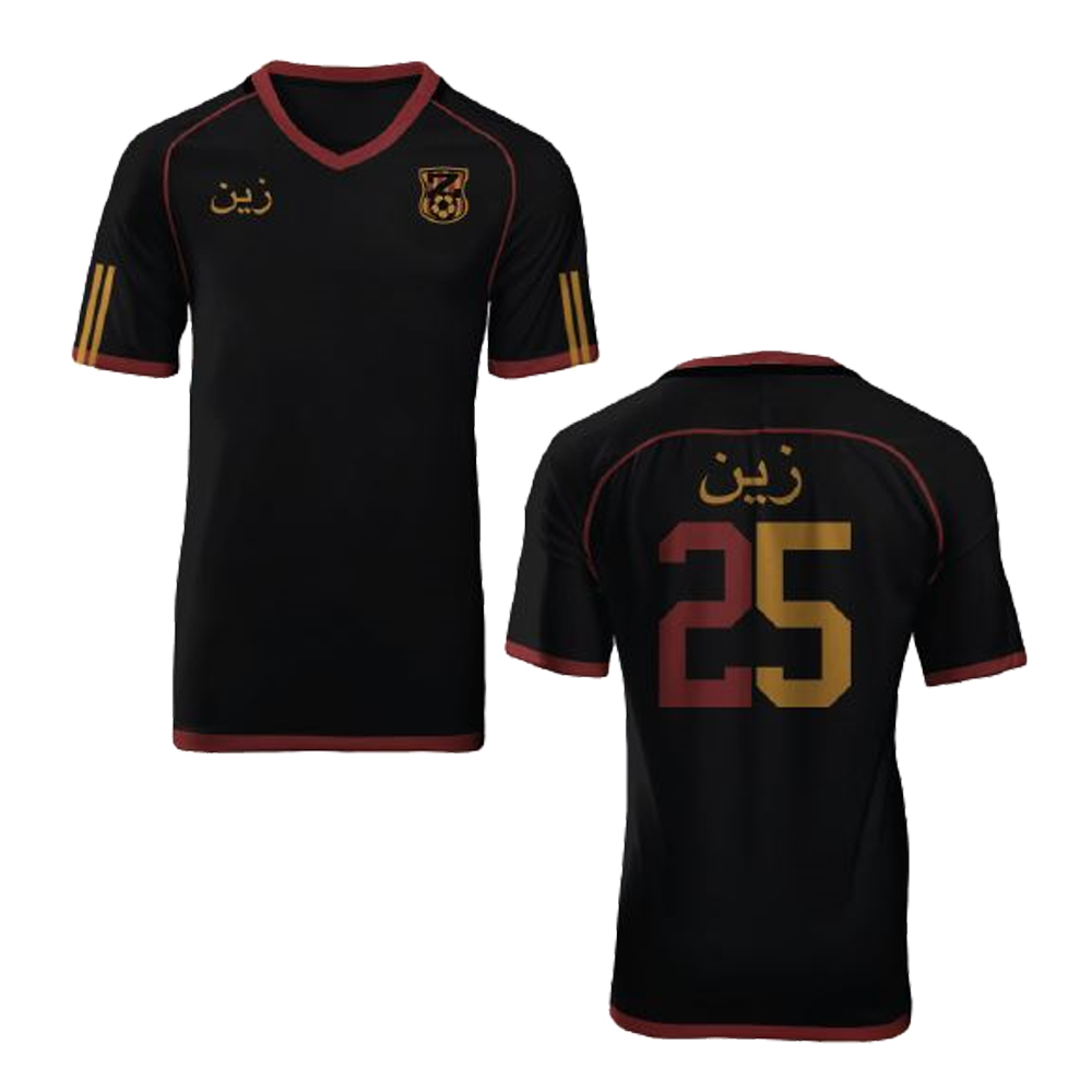Buy Online Zayn Malik - Gold & Burgundy Soccer Jersey - UK Exclusive (Ltd Qty)